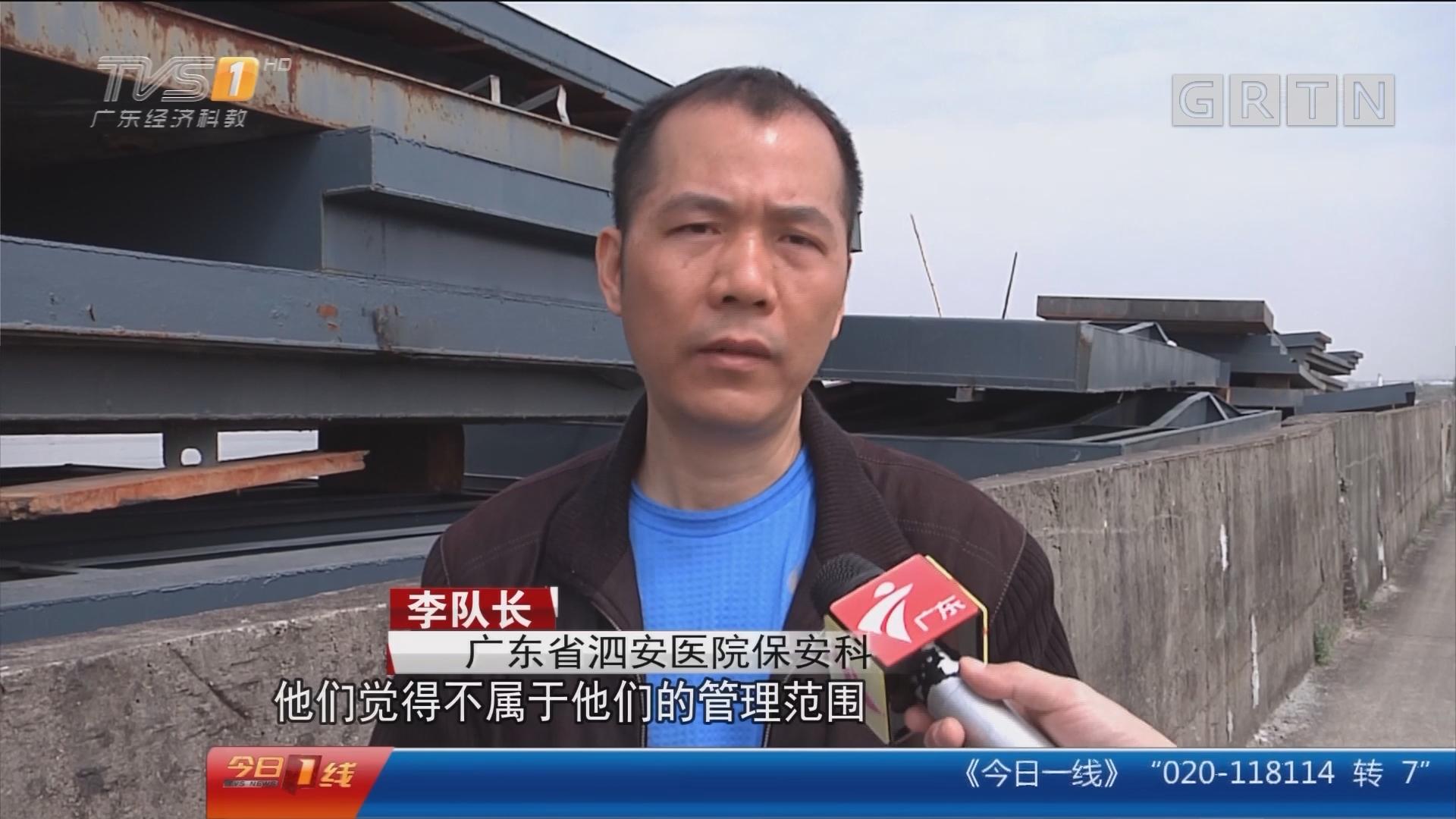 东莞:防洪堤坝堆百吨钢材 水务局责令清理