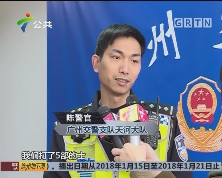 广州:男子私自改装面包车 核载6人塞进19人