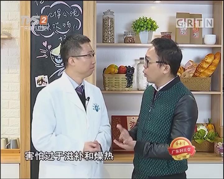 糯米红糖红枣炖阿胶汤
