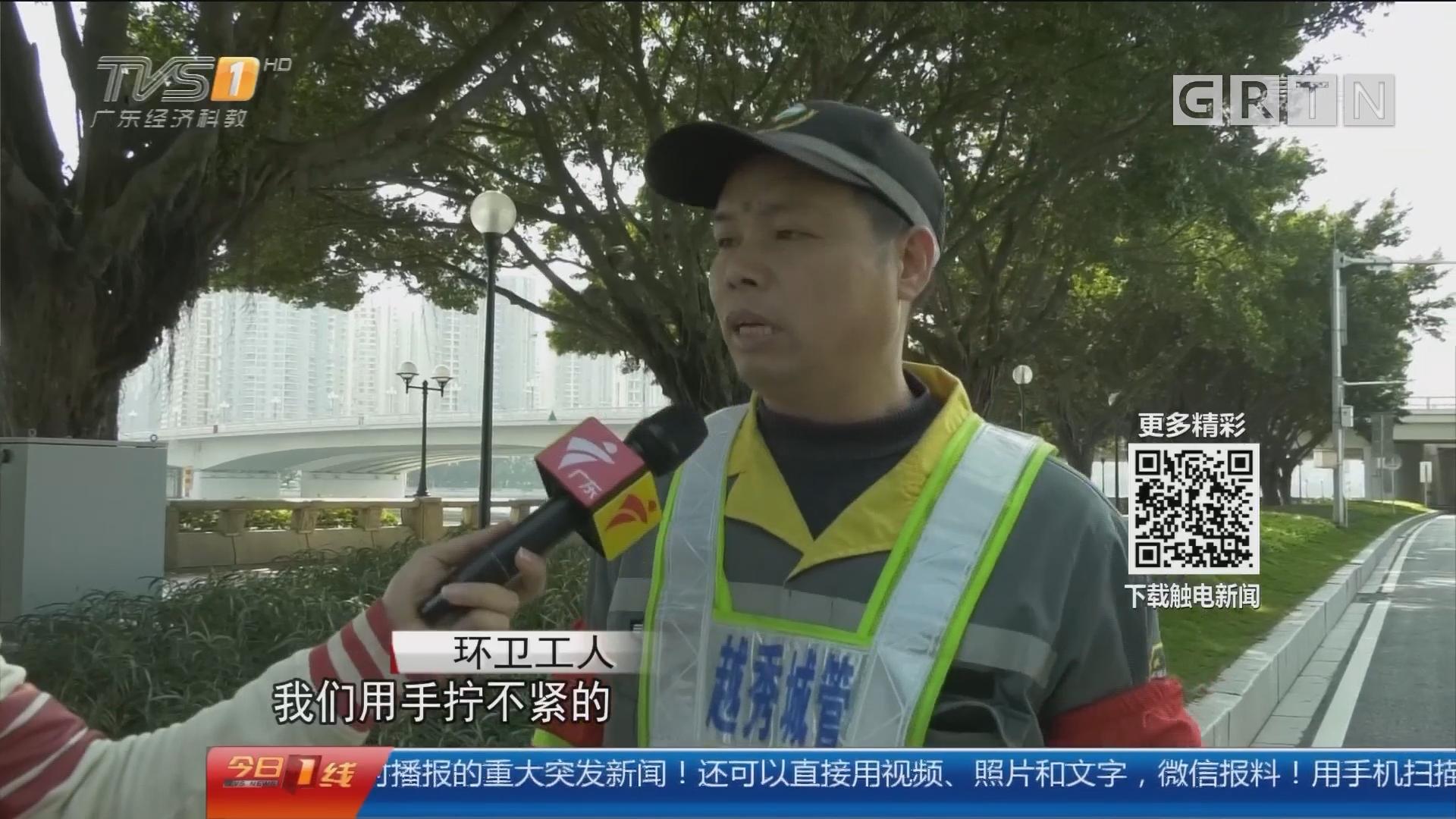 广州二沙岛:市政消防栓漏水数小时 疑遭人为偷盗