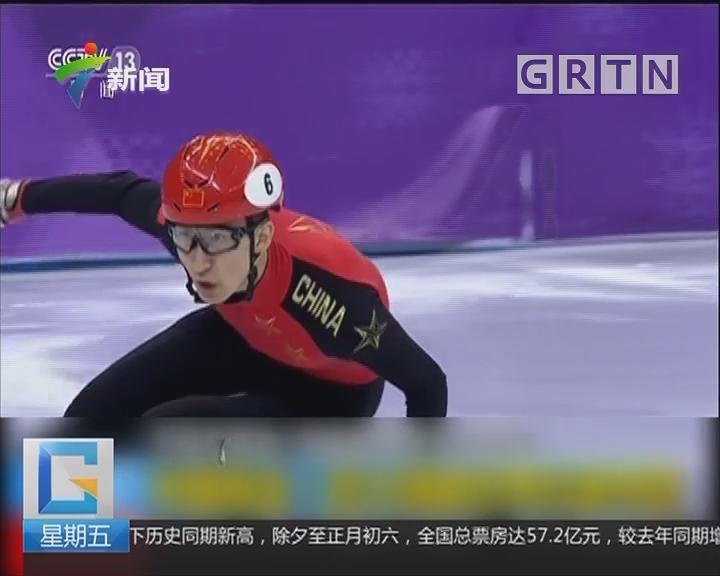 平昌冬奥会:中国首金! 武大靖破世界纪录夺冠