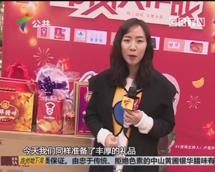 年货大作战第16站:江门市蓬江区棠下镇