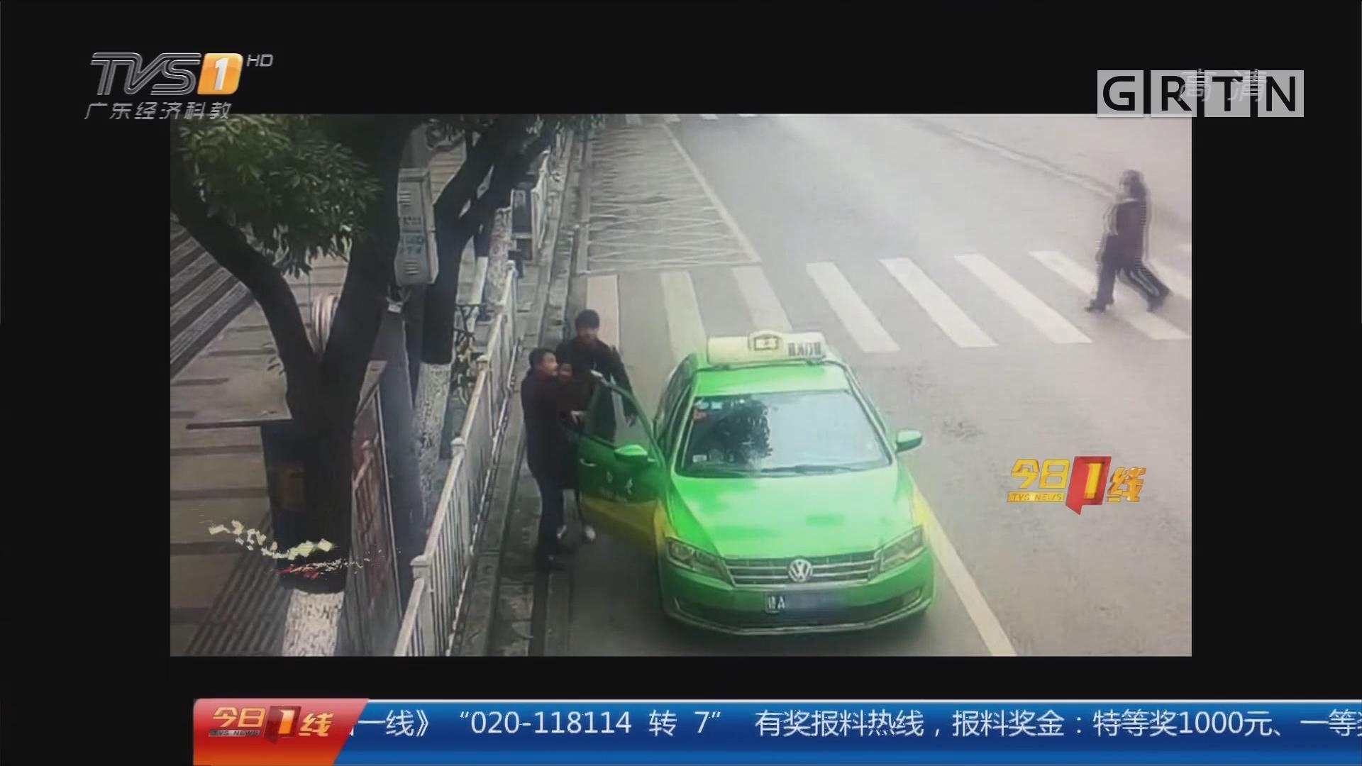 """南昌:父子街头战""""的哥"""" 只因遇事太冲动"""