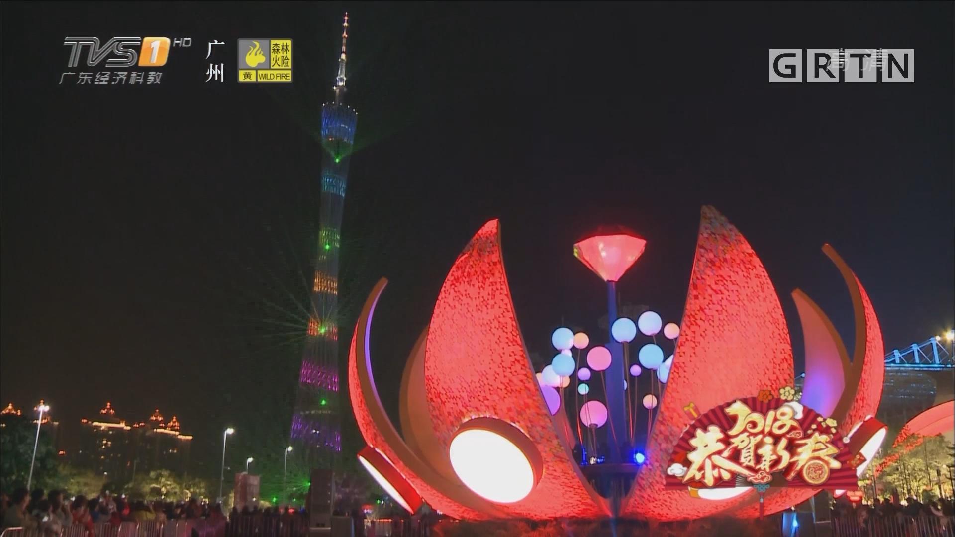 广州花城广场灯光音乐会亮灯到元宵节