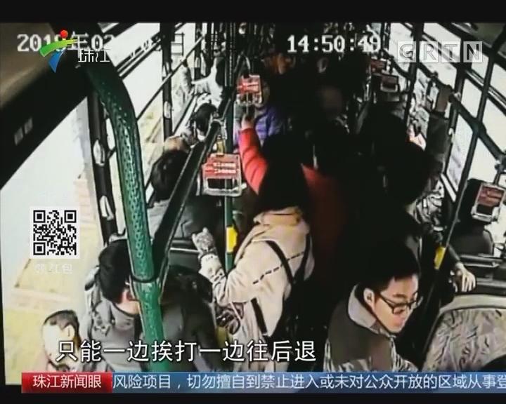 """杭州公交现""""咸猪手""""被穷追猛打"""