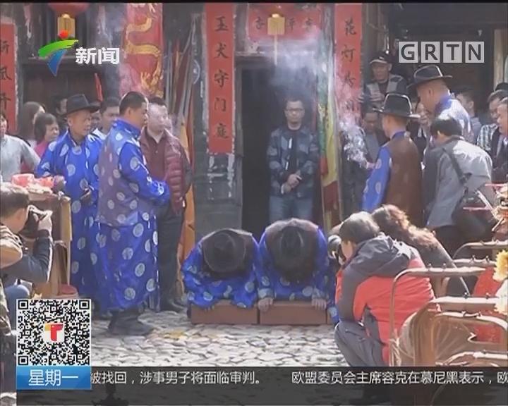 梅州:大埔花萼楼祈福 海内外游客纷至
