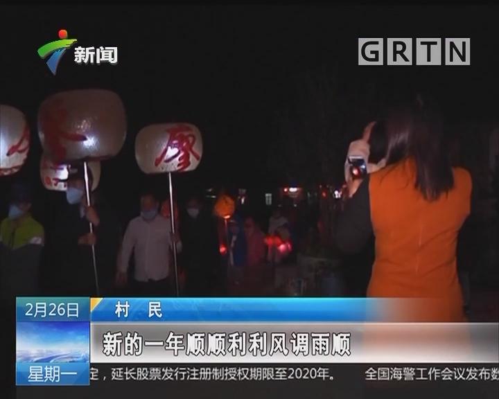 梅州:正月初九平原村迎灯祈福