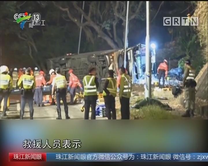 香港双层巴士车祸致19死63伤 司机涉危险驾驶被捕