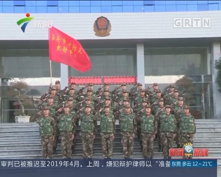 汕头:春节临近 边防官兵坚守岗位 守卫鮀城安宁