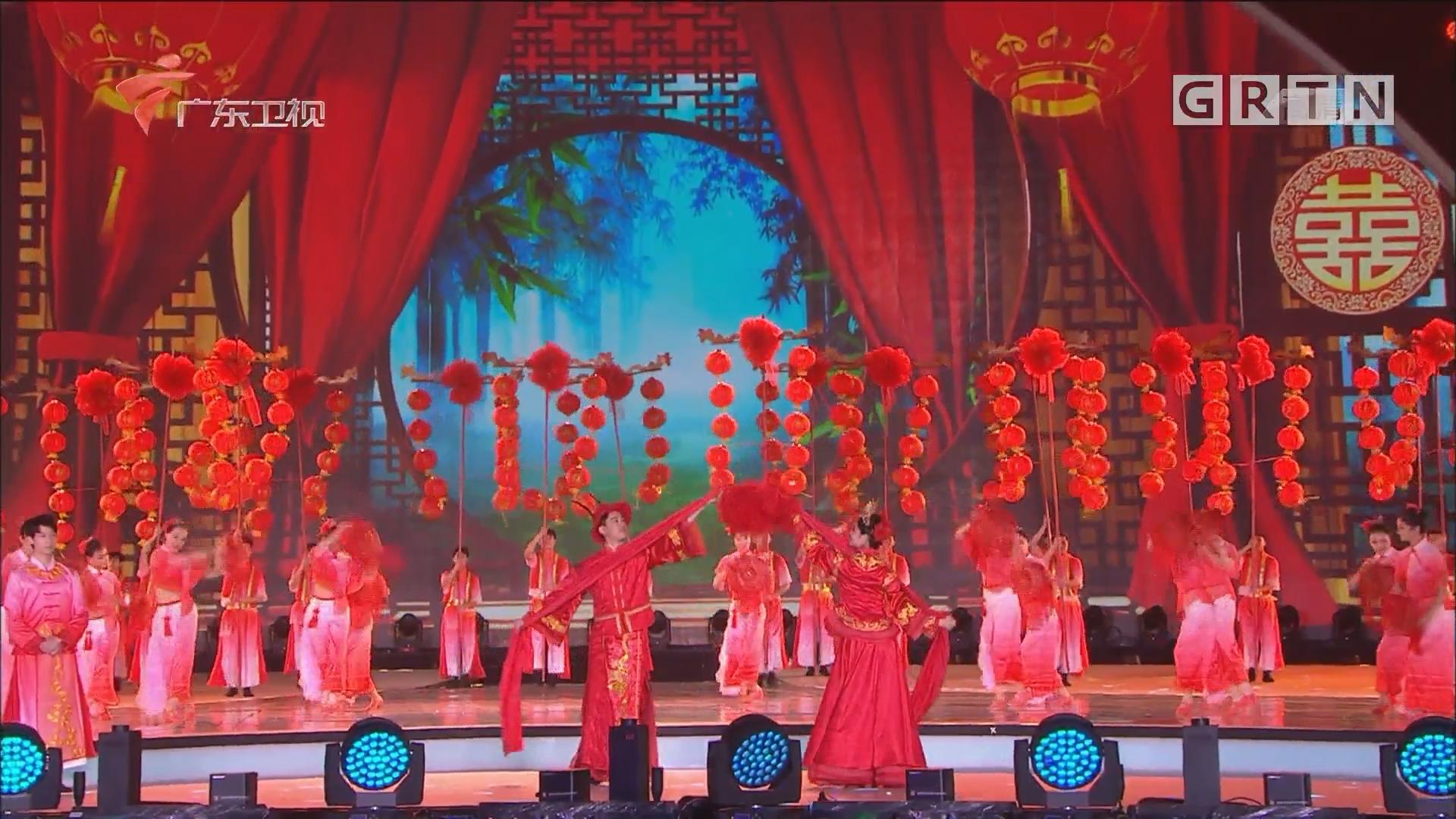 珠海民俗舞蹈《水上婚嫁》