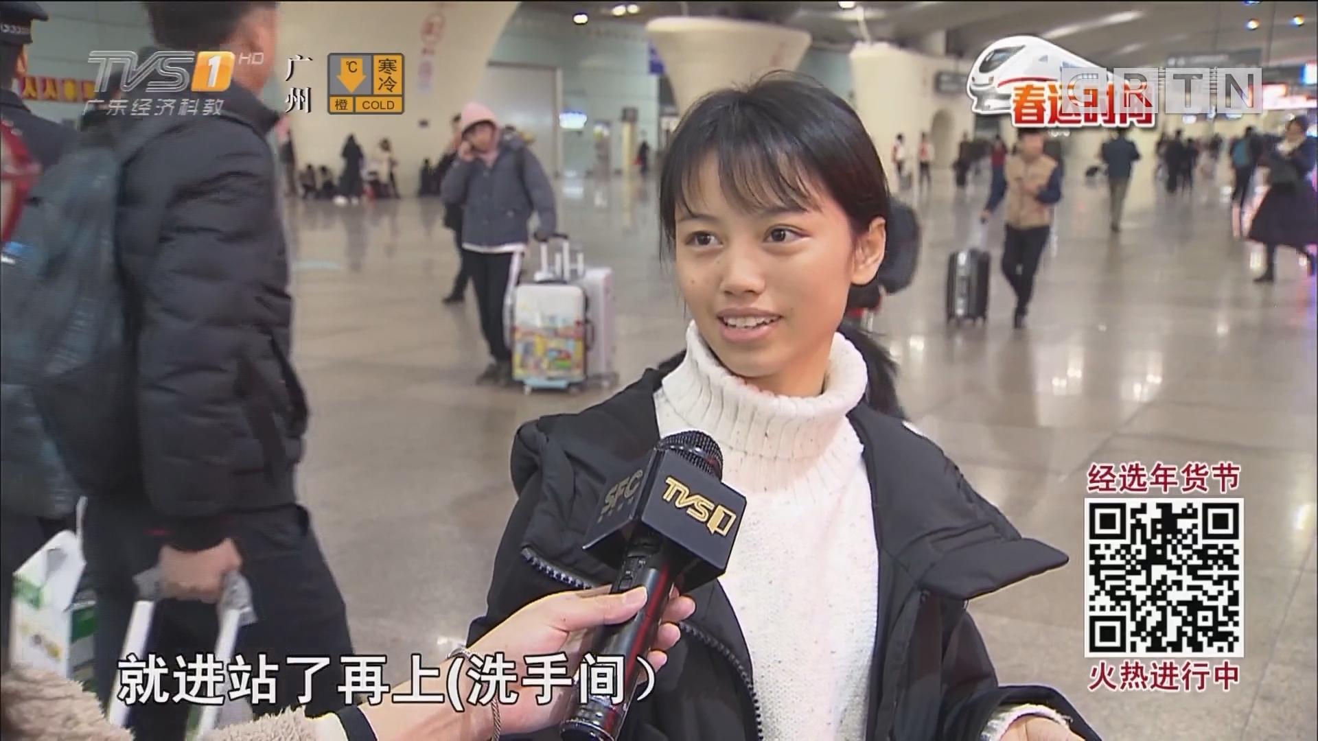 广铁集团首日发送118万人次 广州南站开启智慧时代
