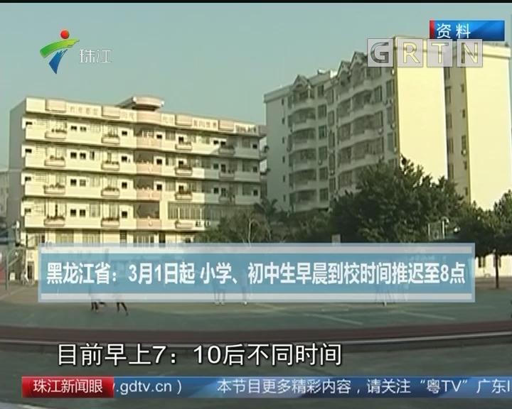 """浙江小学""""推迟上学"""" 广州已执行13年"""