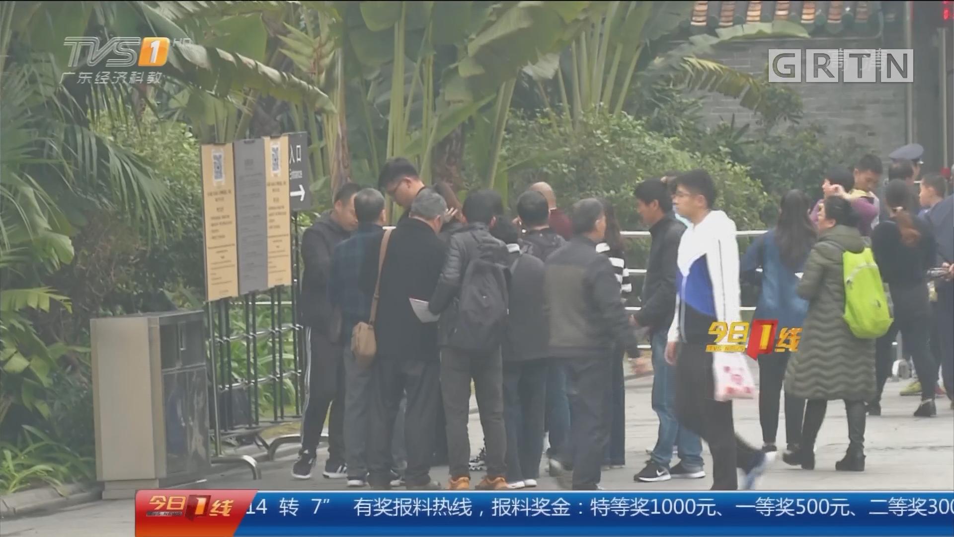 """广州荔湾:逛景区忘带身份证 """"黄牛""""高价票搞定?"""