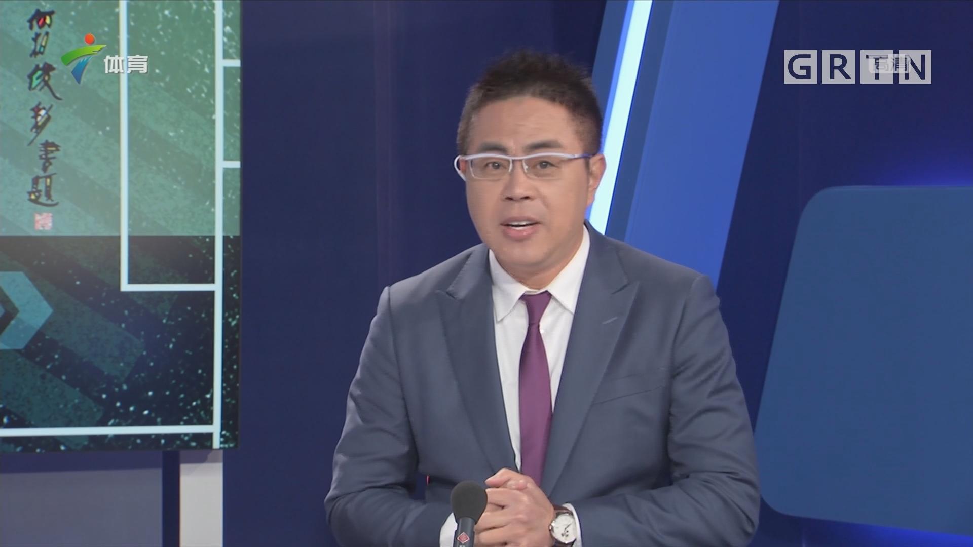 陈熙荣 陈宁评论:恒大冬训