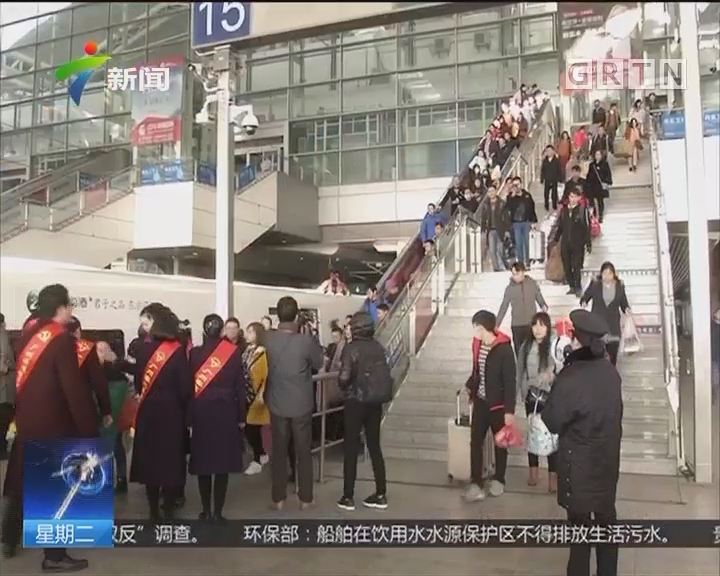 """广铁""""摩托大军""""专列 春运连续四年开行"""