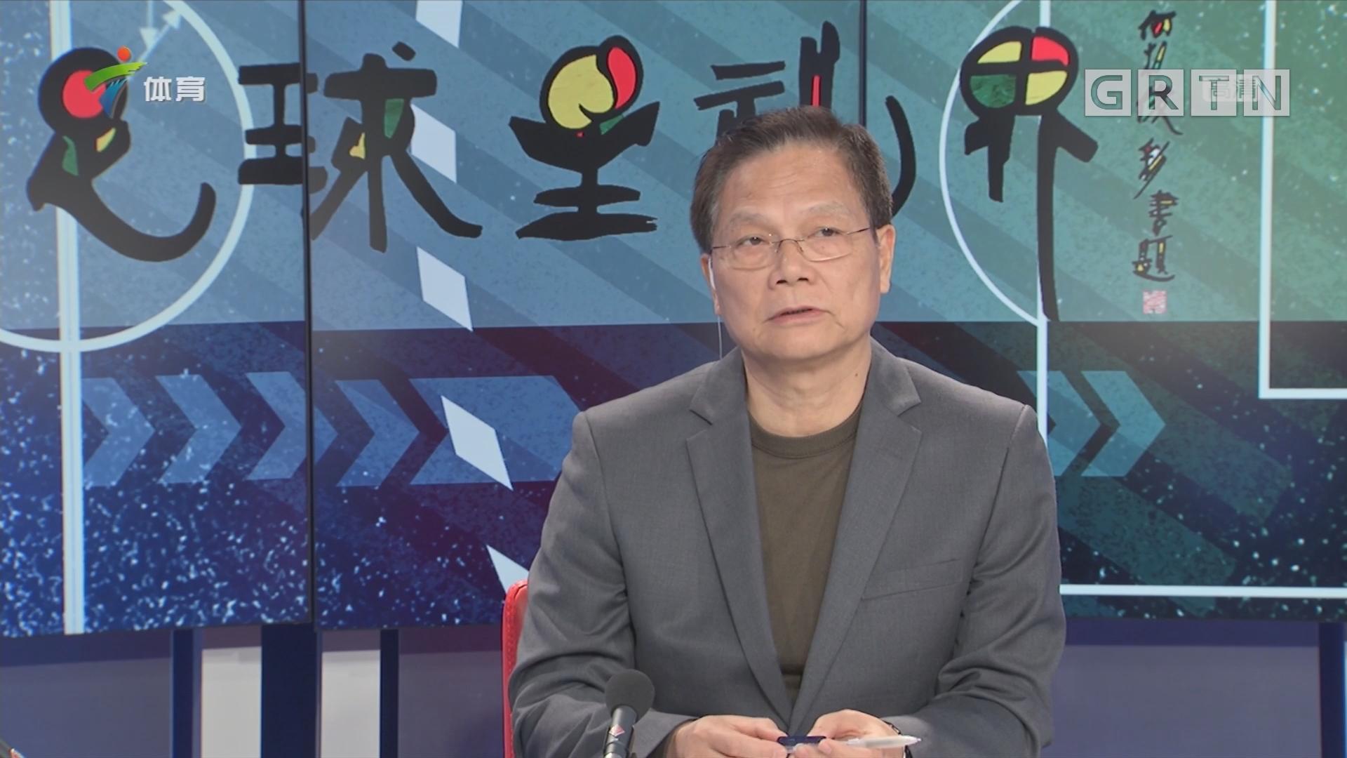 """话题:足协杯广州恒大深陷""""死亡半区"""""""
