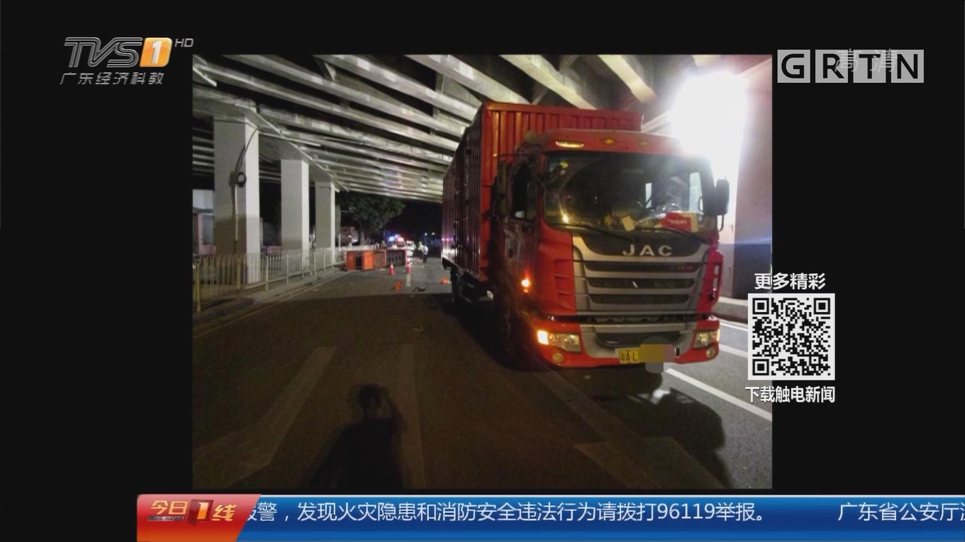 广州:货车撞升降台 施工男子坠落身亡