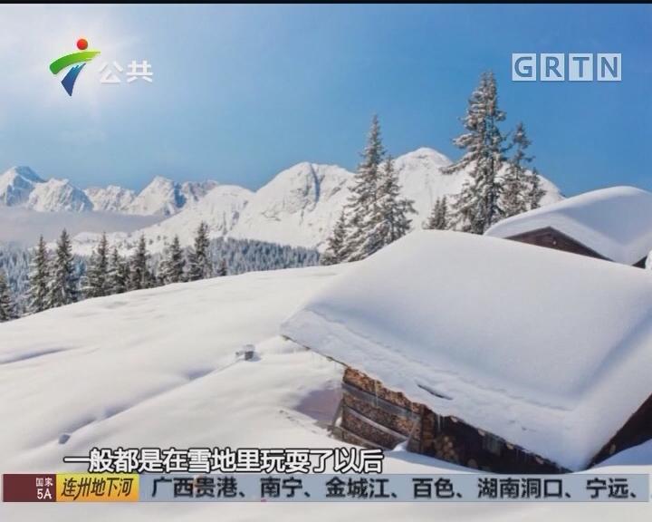 东莞:女子回家看雪景 竟然患上了雪盲症