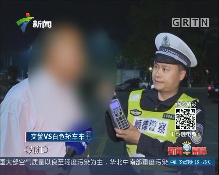 佛山:春节期间严查酒驾 劝酒引事故要担责
