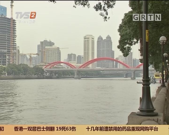 今日最争议:春节广州变空城,你感觉如何?