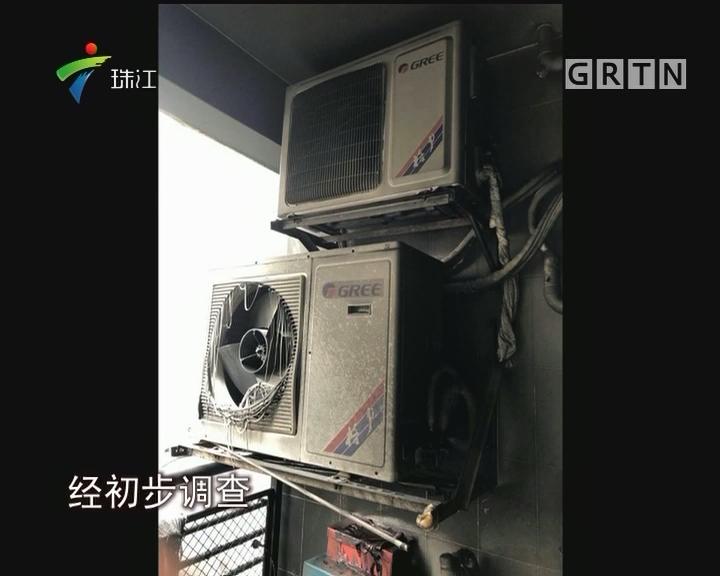 广州:民居意外失火 消防官兵迅速扑灭
