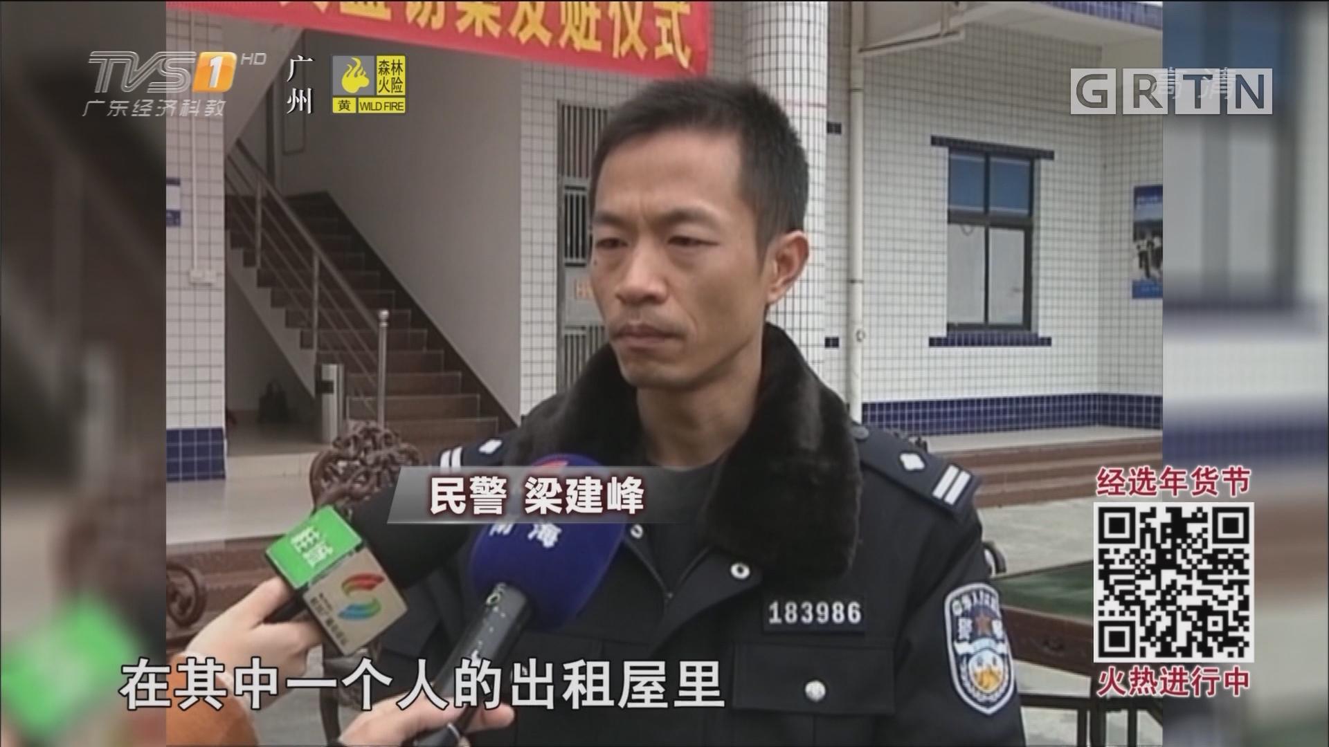 警方千里追贼 起获被盗酸枝家具