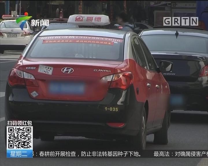 记者体验:网约车拒载屡见不鲜 原来暗藏猫腻