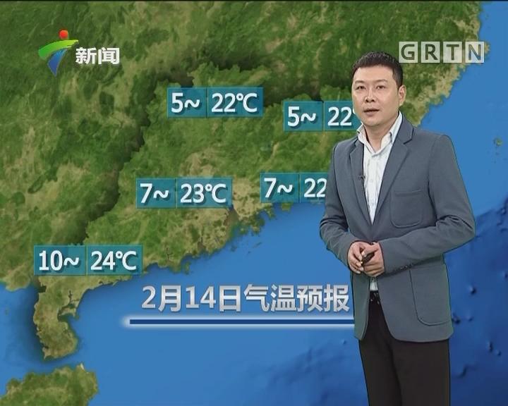 20180214天气预报
