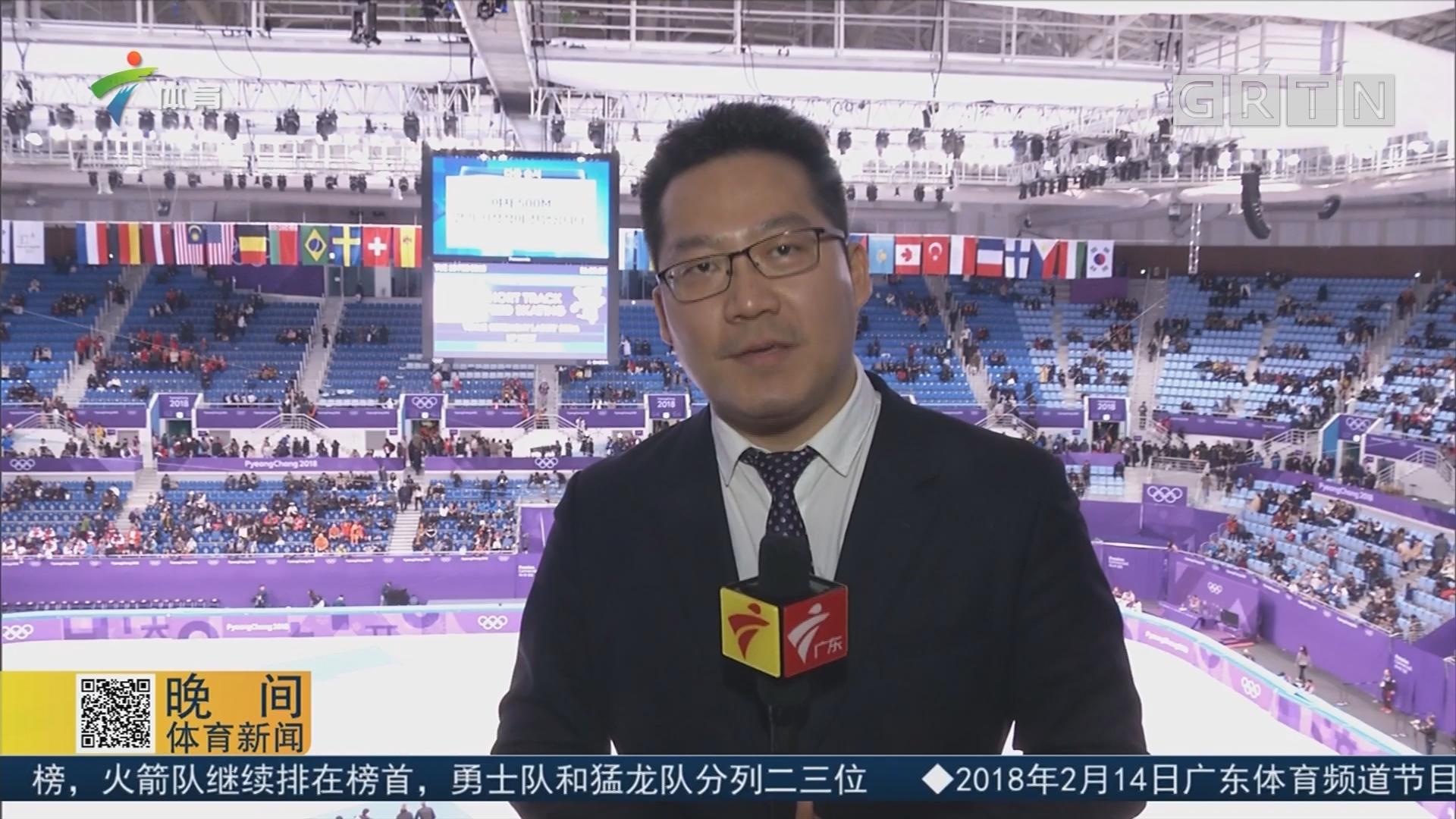 燕江涛:理性看待裁判判罚