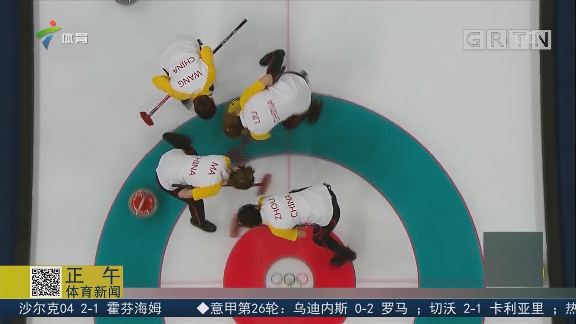 中国女子冰壶队 一日双赛双喜临门