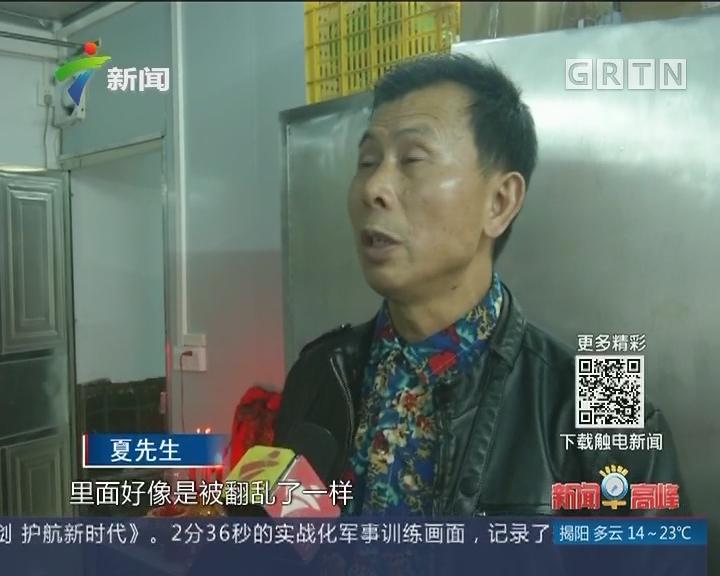 佛山禅城:除夕夜失窃 300万名画不翼而飞?