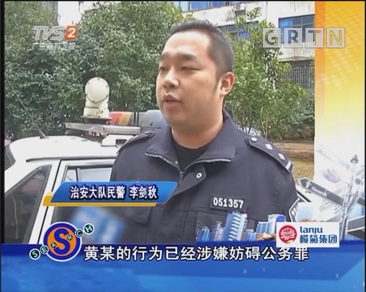 男子醉酒揍警察