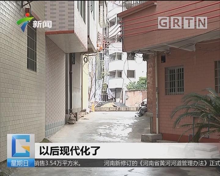 广州:广州公布年内第一批旧村改造名单