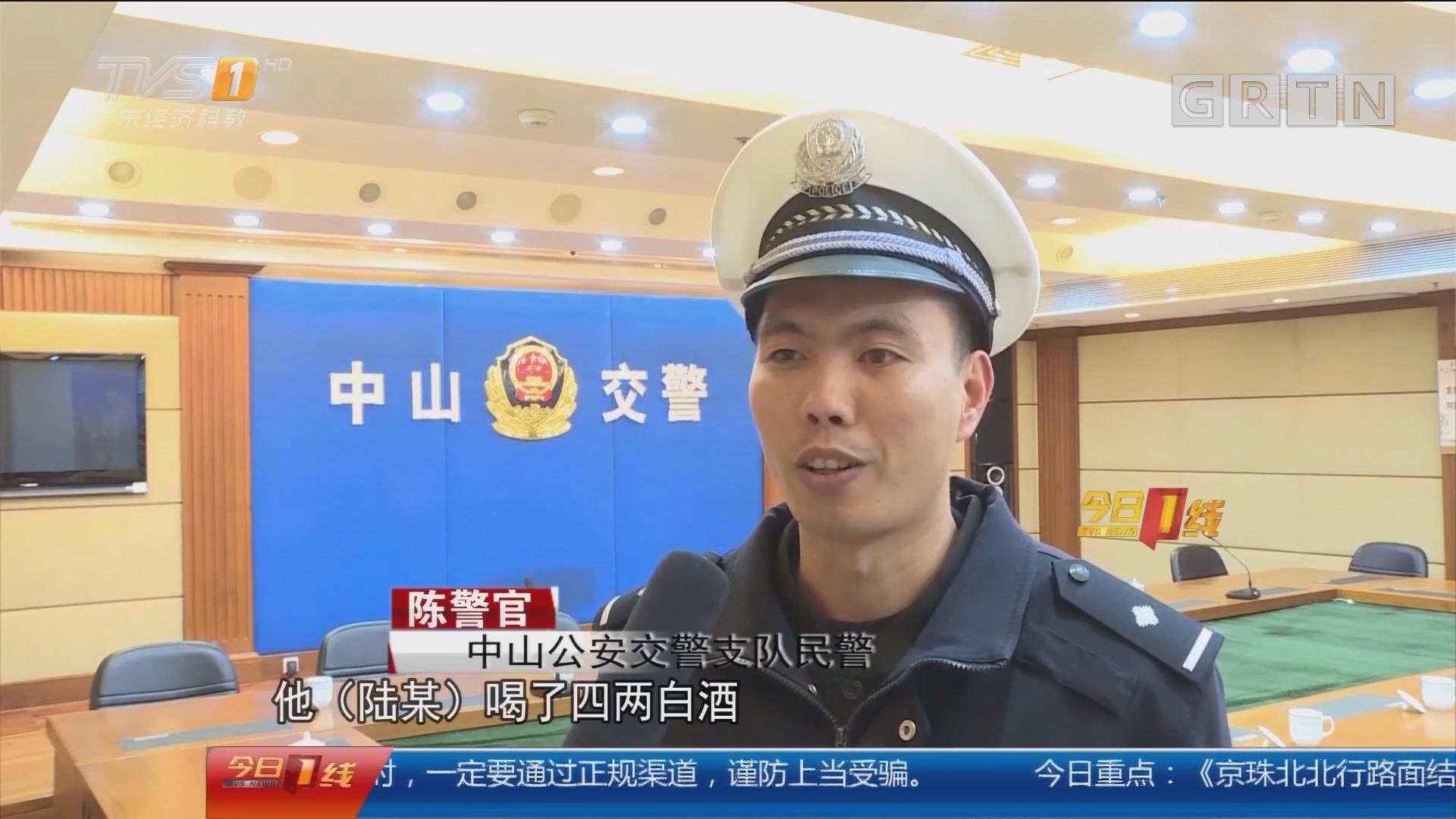 中山:货车司机撞死人 不救人竟先买水