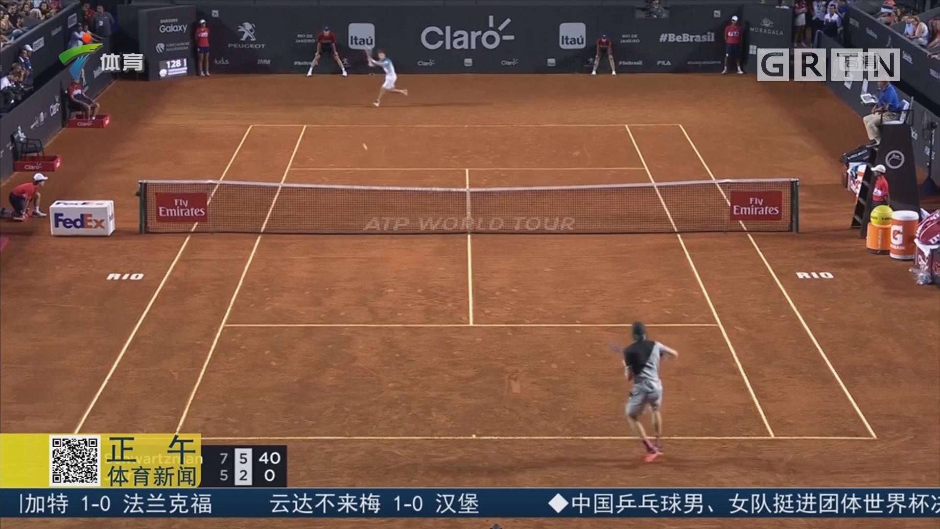 ATP里约赛 斯瓦茨曼、沃达斯科会师决赛