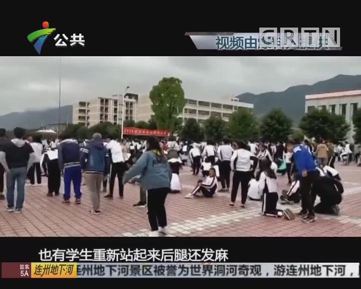 清远:高考誓师大会 学生跪下十多分钟引争议