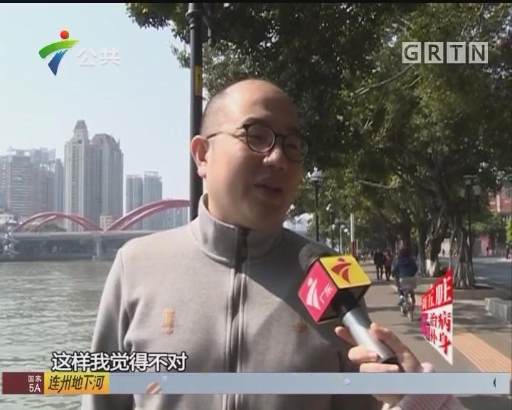 广州:大巴硬闯限高架被卡 司机爬上车顶