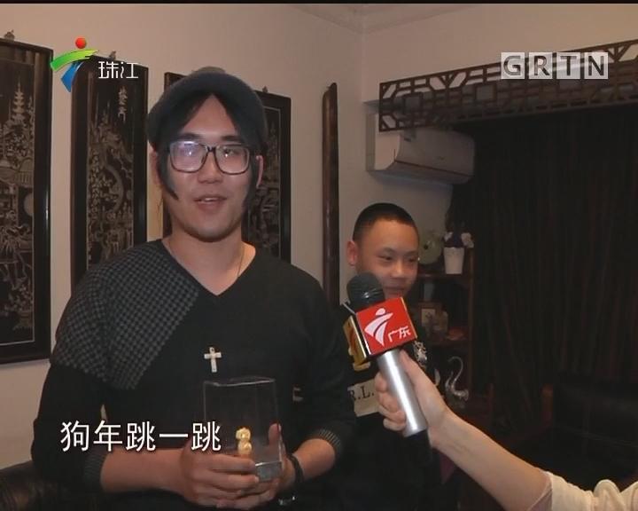 """""""迎新春送大礼""""佛山观众喜获金犬"""