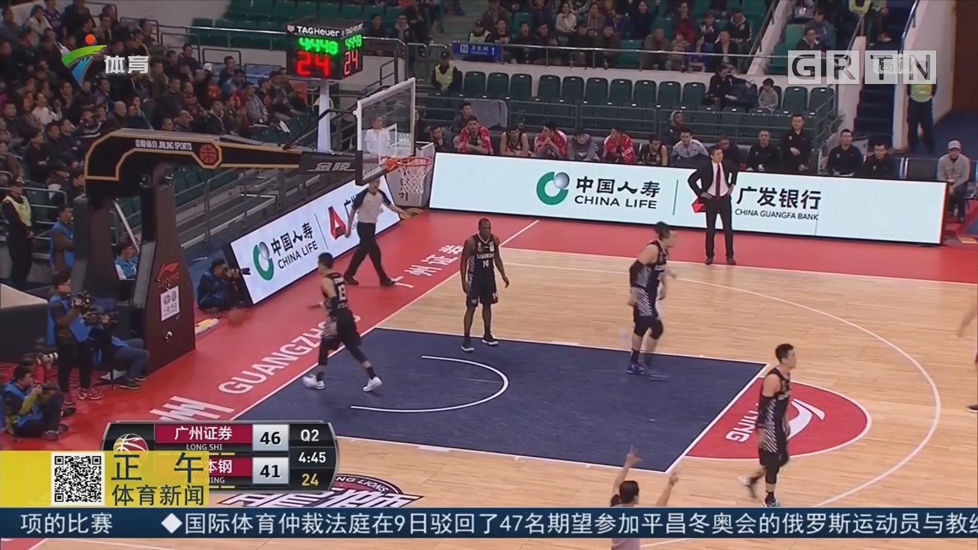 """福格39分 广州队赛季""""双杀""""辽宁"""