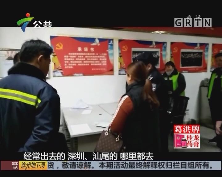 韶关:10岁男孩独自乘火车 民警帮忙寻家人