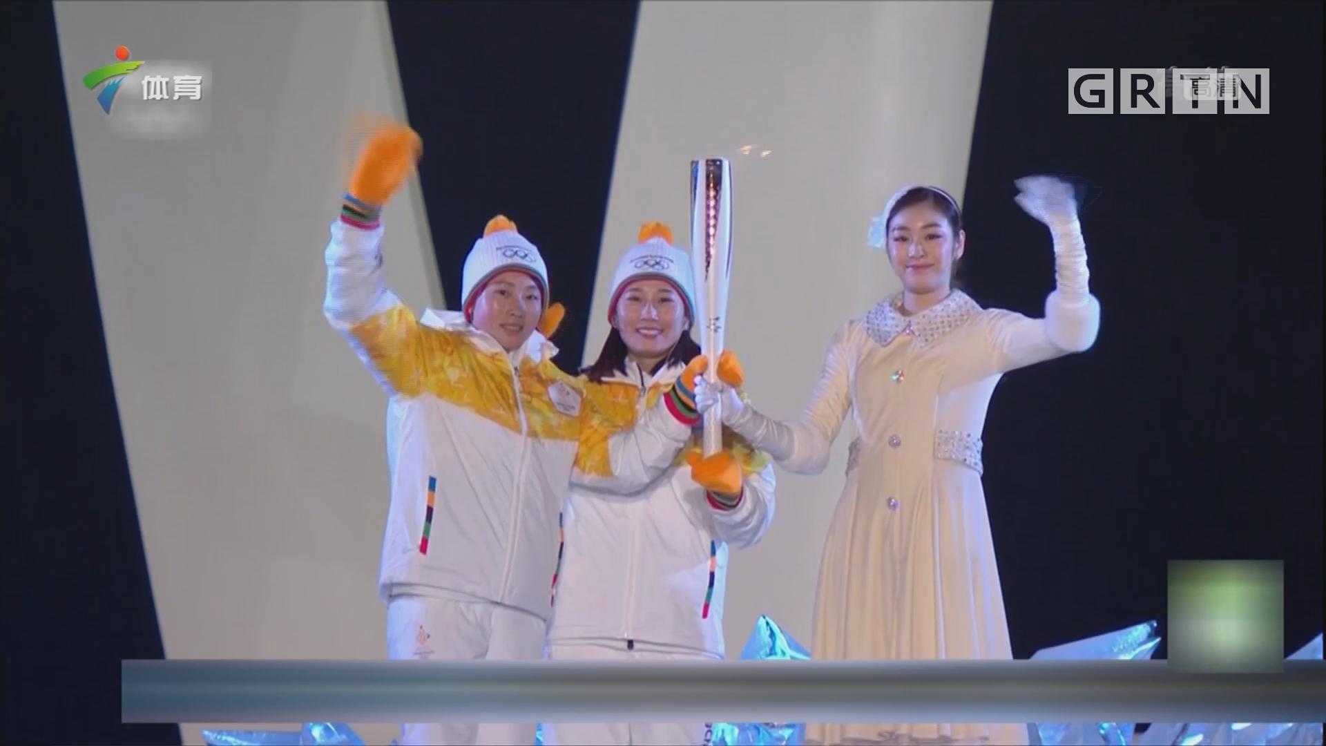 平昌冬奥会大幕开启 和平主题贯穿始终