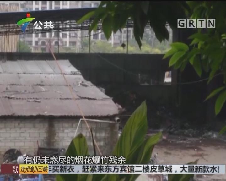 清远:垃圾清运收集点突发火灾 负责人被警方控制