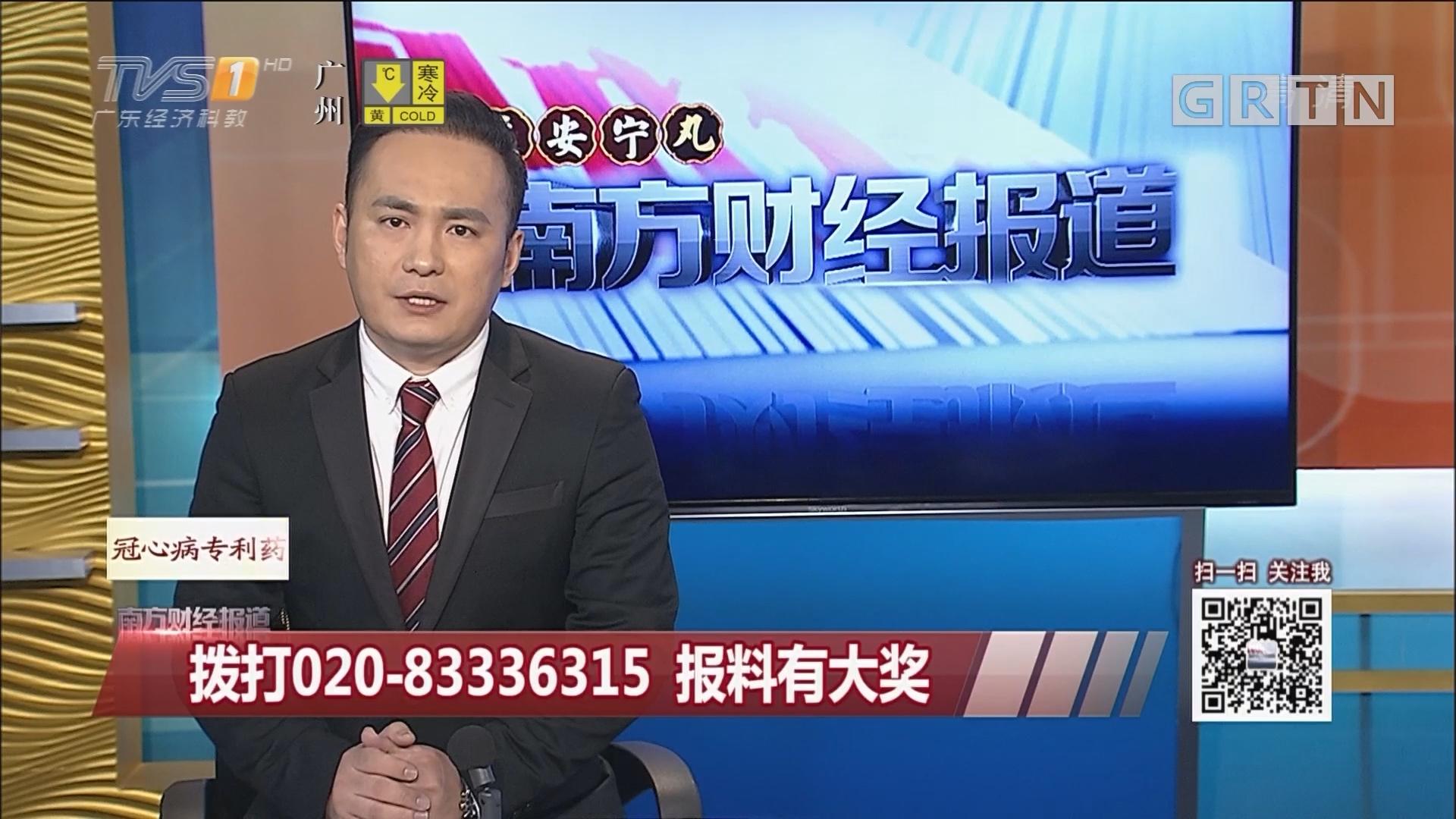 湛江徐闻海安新港航道船舶碰撞事故