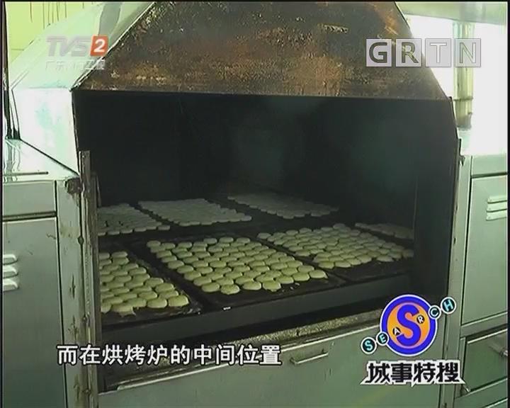 怎么做杏仁饼