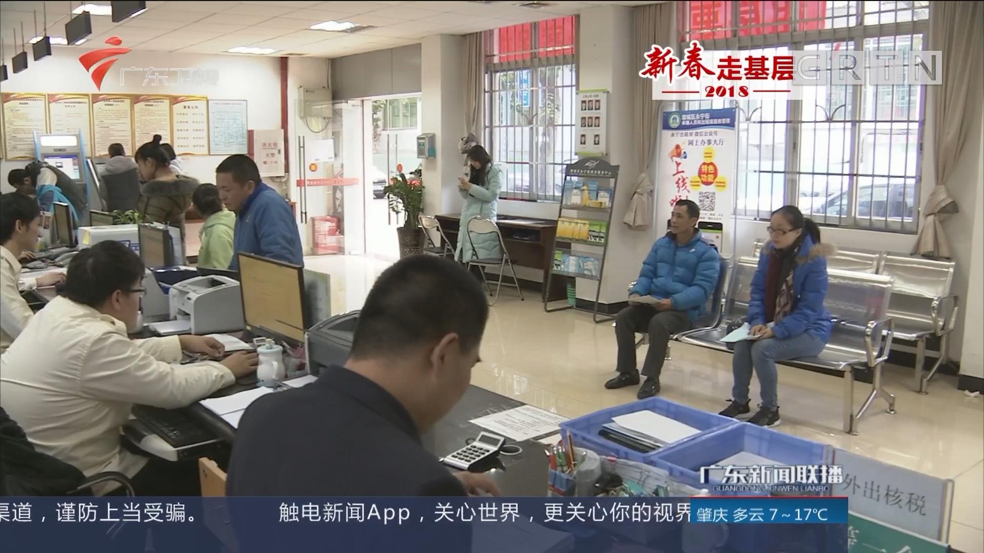 广州:构建来穗人员的新家