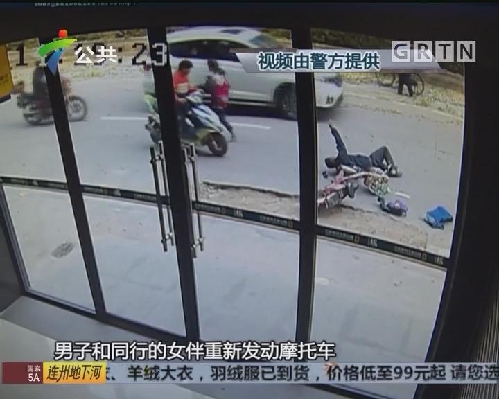 江门:老人被撞司机逃逸 警方呼吁提供线索