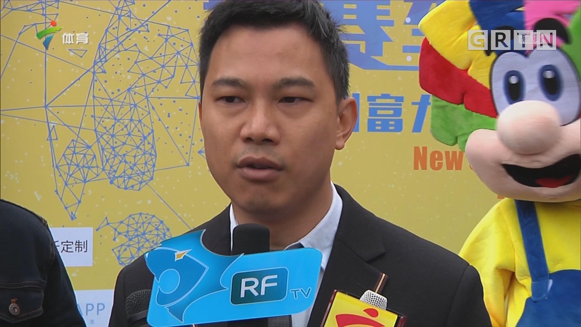 广州富力 新赛季期待更多可能