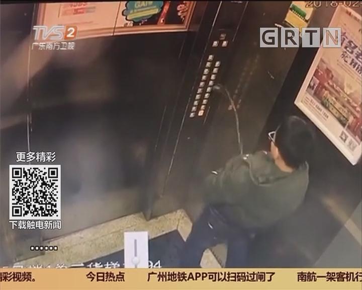 电梯安全:熊孩子电梯一泡尿 黑灯瞎火困自己