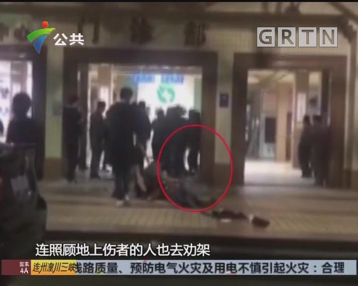 云浮:酒吧门前多人斗殴 送至医院再起冲突