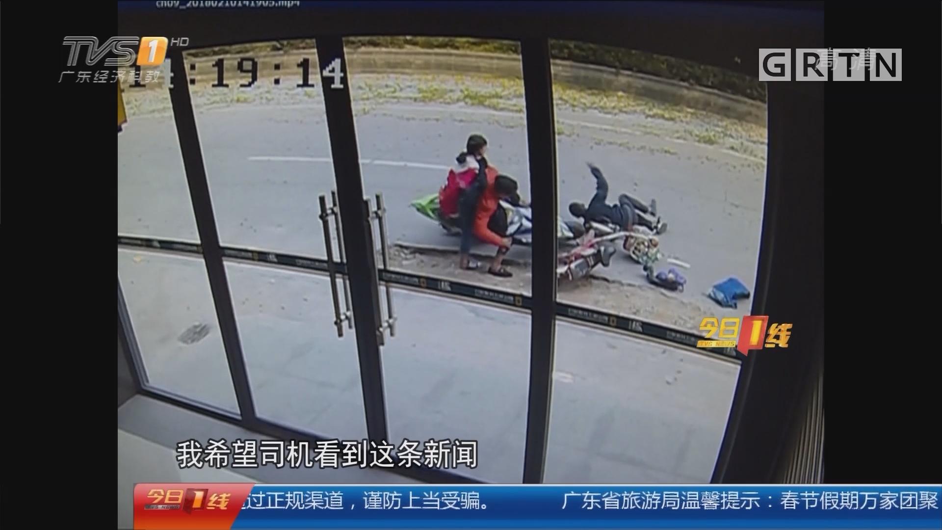 江门鹤山:摩托撞人逃逸 交警全城寻人